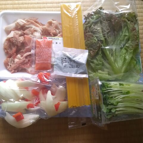 ヨシケイを5日間お試しで食べてみた感想【激辛レビュー】